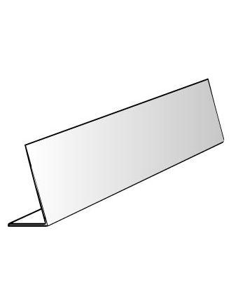 Vitrine plexiglas alimentaire 1 pli 75 x 20 x 30 cm